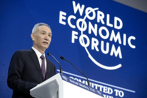 当地时间2018年1月24日,瑞士达沃斯,中央财经领导小组办公室主任