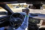 凯迪拉克驾驶辅助系统可解放双手 4月入华