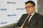 【一语道破】蔡志坚:汇率变化对中国公司在海外发债影响不大