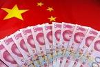 Vanguard:当前改革机会窗口出现 中国应把握时机开拓未来