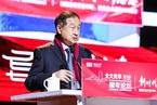 高尚全:我亲历的中国改革40年