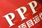 去年四季度PPP入库速度放缓 五省份项目个数下降