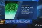 分析人士:加密货币行业安全隐患仍存