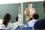 师生该是什么关系|观点精选