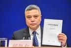 中国发布北极政策白皮书  强调中国是重要利益攸关方