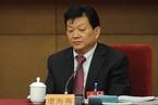甘肃原常务副省长虞海燕将在渝受审