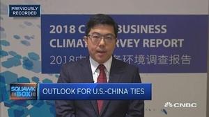 贝恩公司:2018年外商在中国的投资环境改善