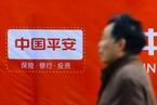 独家|平安好医生赴港IPO拟募资78亿港元 连续三年亏损