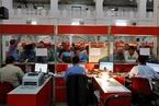 印度国有银行坏账积累 莫迪救市计划难解远虑