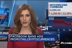 Facebook对加密货币相关广告下禁令