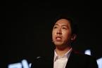 AI·投资|吴恩达成立1.75亿美元AI基金 红衫、软银出资