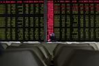 闪崩个股有什么特征?信托扎堆、业绩估值不匹配、股权质押高