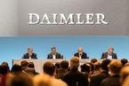 戴姆勒盈利超千亿人民币 预计2018年利润持平
