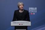 英国首相:将对中英贸易和投资情况进行检讨