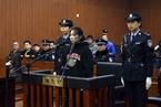 莫焕晶案2月9日一审宣判 控辩双方立场分明