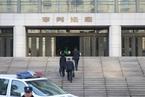 擅自退庭引争议 律师党琳山被罚停止执业六个月