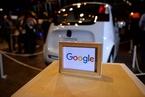 加州公布自动驾驶路测报告 谷歌领先