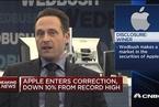分析人士:苹果股票缘何进入修正期?