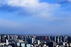 蓝天保卫战三年计划今年将出台 汾渭平原被列入主战场