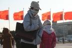 中国气候指数报告:2月需关注局部强降温天气