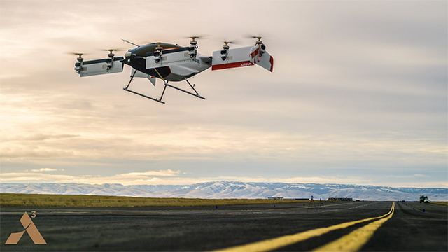 空客无人驾驶飞行出租首次上天