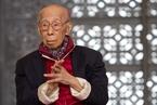 国学大师饶宗颐去世 享年101岁