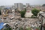 北京今年将疏解500家一般制造企业  大力发展高精尖产业
