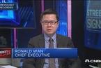 分析人士:中国股市抛售与春节期间投资者希望持现有关