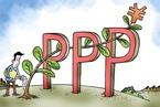财政部第四批PPP示范项目共396个 优先支持民企参与项目