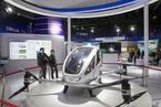亿航载客无人机公开试飞 尚无商用时间表