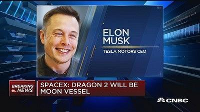 SpaceX计划将载两位太空游客绕月旅行
