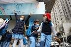 应对流感 香港幼儿园小学明起停课提前过年