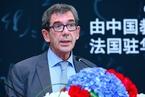 欧盟对伊朗特殊结算机制将启用 法国大使吁中俄投入努力