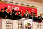 小米系公司华米科技IPO涨2.27%  市值6.69亿美元
