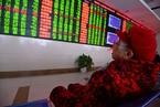 尹中立:A股暴跌再现不仅与金融去杠杆政策有关