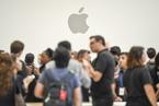 T早报|苹果将于10月30日发布新iPad和Mac; 7纳米芯片量产利好台积电 三季度营收84.9亿美元 ; 京东开个人快递业务