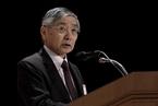 日本央行行长黑田东彦有望连任 宽松政策料将暂时维持