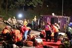 香港大埔公路发生车祸  已有13人死亡 40多人受伤