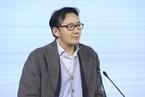 央行徐忠:对《国务院机构改革方案》金融监管体制改革的解读