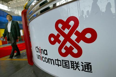 联通集团股权变更 11家小股东将陆续退出