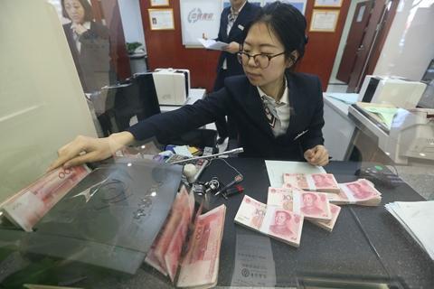 """临时工""""背锅""""失灵 银行员工迎来严监管"""