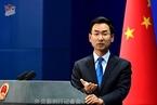中国股民为股市大跌到美使馆微博留言泄愤 外交部回应