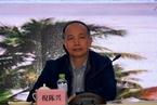 海南省民政厅原副厅长倪陈兴严重违纪被开除党籍公职