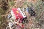 江西赣州发生重大交通事故 10人死亡