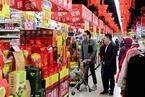 T早报|春节消费首破9000亿 朝鲜黑客组织将攻击范围扩至全球