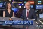 分析人士评沃尔玛股价大跌:投资者过于紧张了