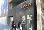 复星收购法国时装品牌Lanvin 解除其流动性危机