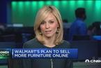 沃尔玛重设主页 瞄准在线家居用品市场