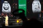 沙特斥640亿美元改造文娱业 保守王国走向开放