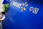 新零售|沃尔玛中国CEO换帅 推进全渠道转型